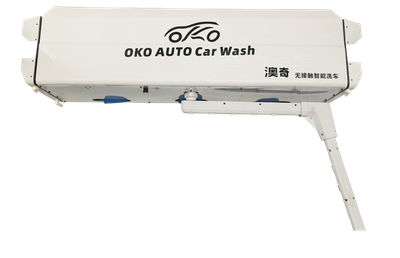 Car Foam Wash Machine