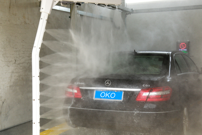 industrial car wash machine