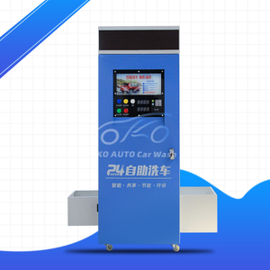 Istobal Car Wash Machine Price
