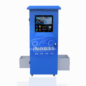 OK-108 Self-service car washing machine 65cm*60cm*170cm